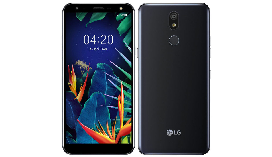 LG X4 2019 edition launched with Helio P22 SoC, MIL-STD-810G standard