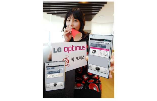 LG launches Siri like voice assistant for Optimus phones