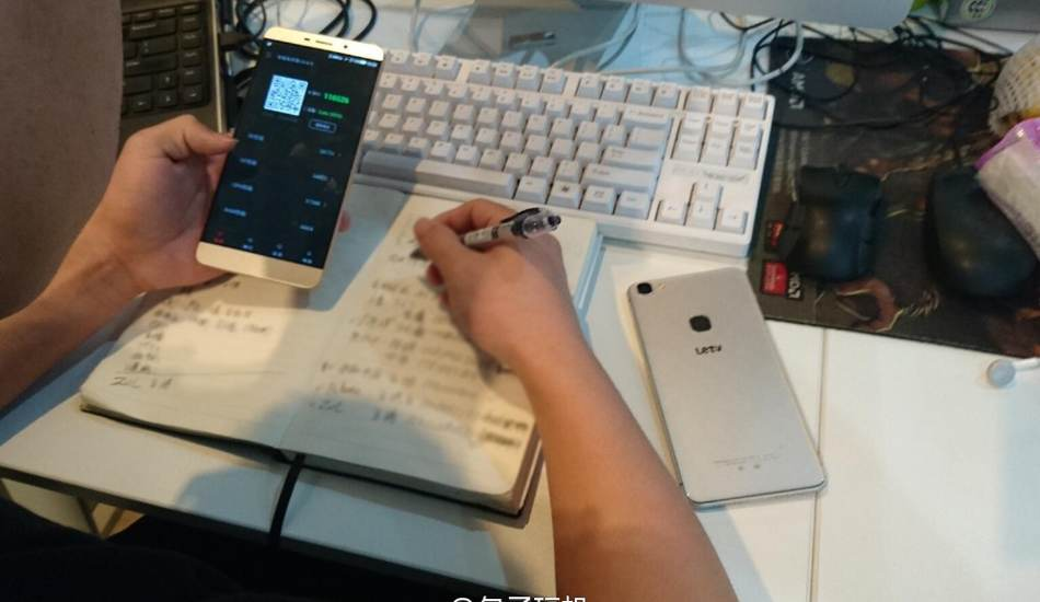 Is this LeEco Le 2?