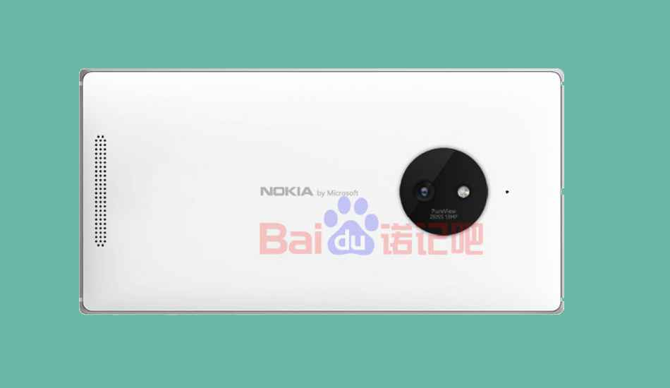 Alleged Nokia Lumia 830 image leaked