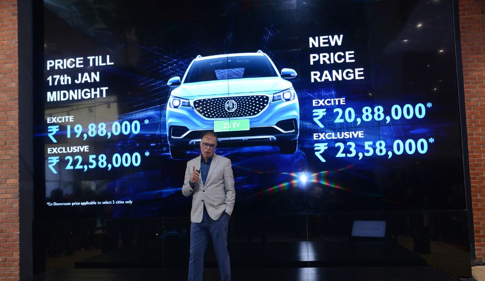 MG Motor launches ZS EV electric internet SUV in India, Price starts at Rs 20.88 lakh