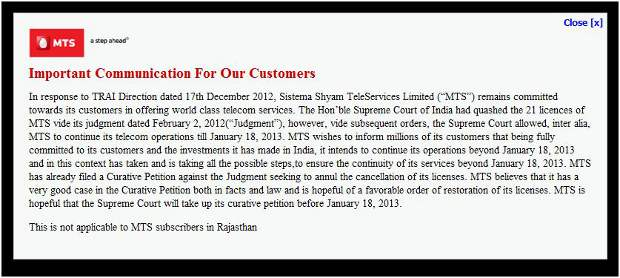 MTS to continue services post Jan 18