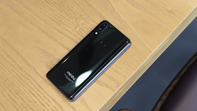 Meizu Note 9 price leaked ahead of imminent launch