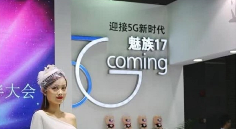 Meizu 17 will be company's first 5G smartphone