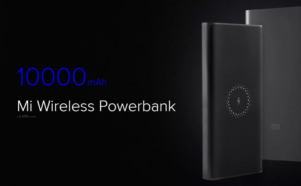 Xiaomi launches its first 10000mAh Mi wireless Power Bank in India at Rs 2,499
