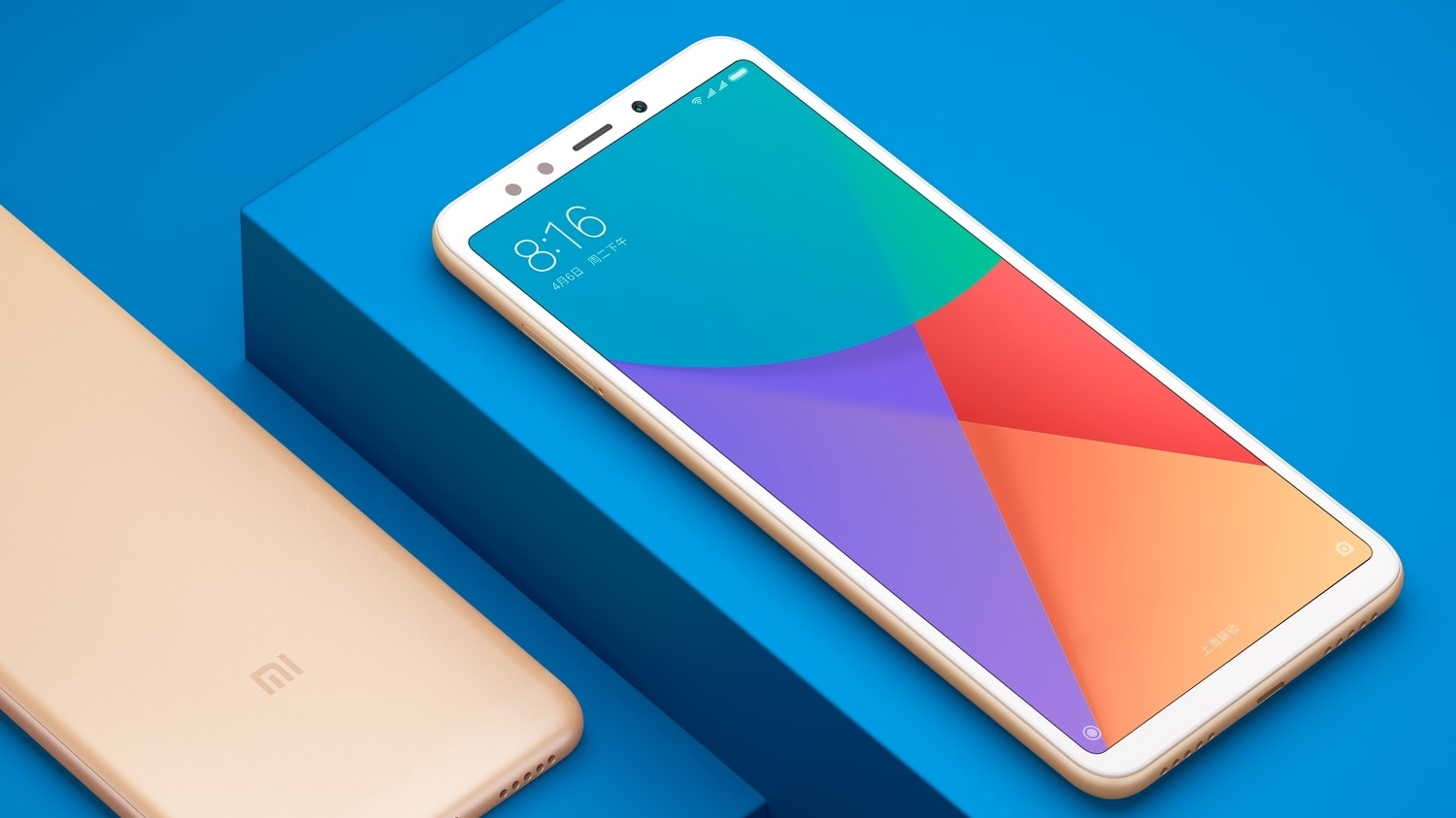 Is this the upcoming Xiaomi Mi 6C?