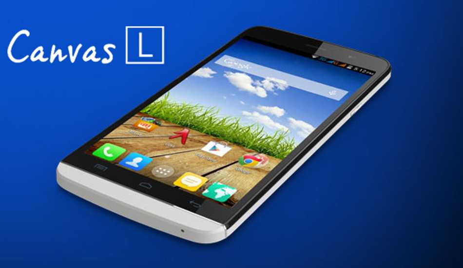 5.5 inch Micromax Canvas L hits e-stores for Rs 10,499