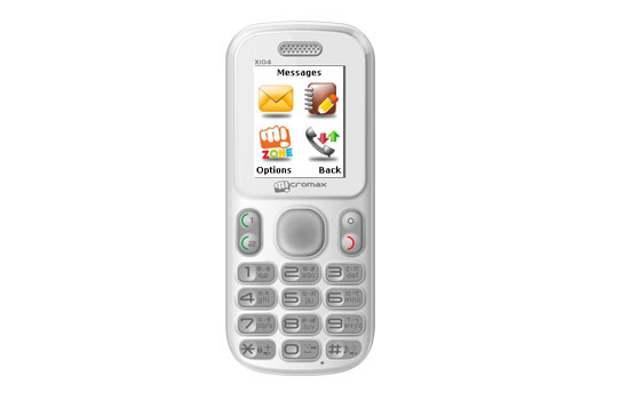 Top 5 dual SIM feature phones under Rs 5,000 for Dec 2012