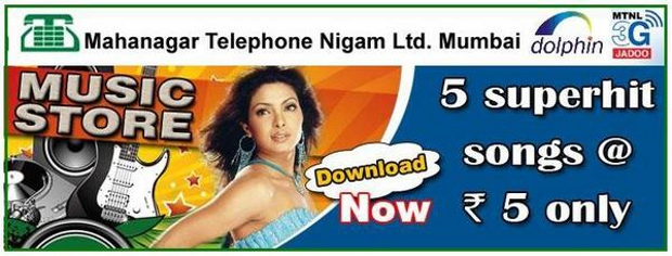 MTNL launches music store for Mumbai users