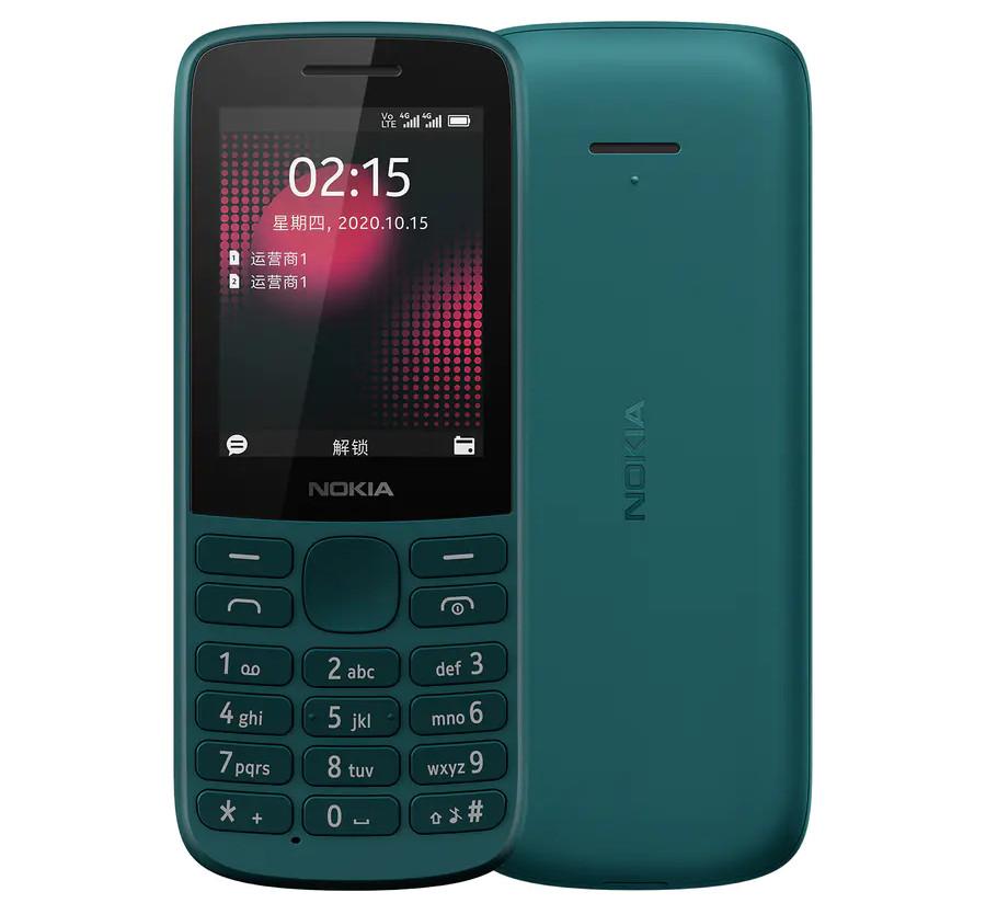 Nokia 215 4G, Nokia 225 4G feature phones announced