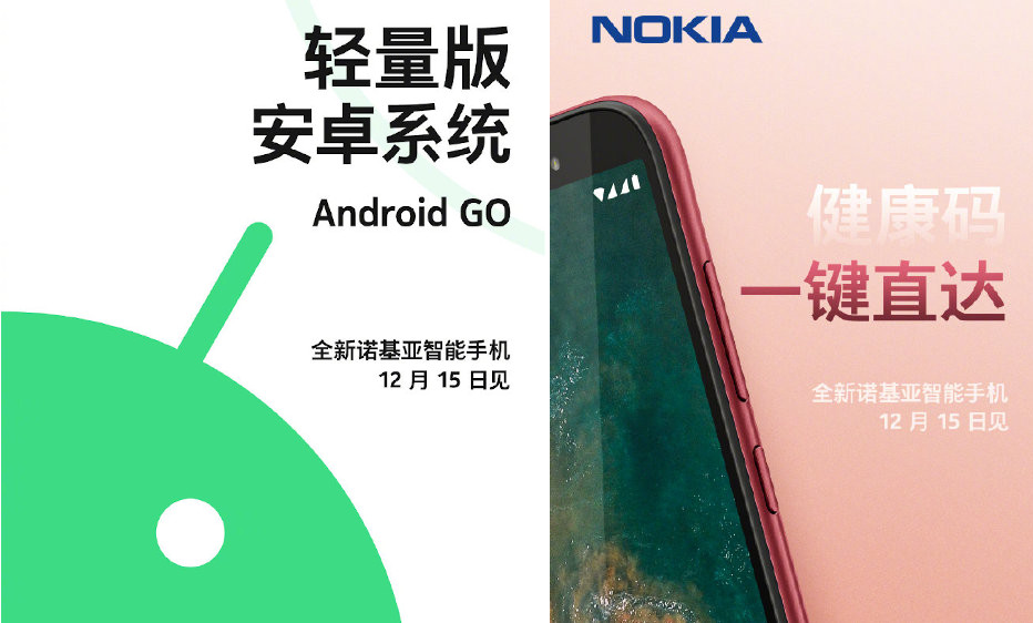 Nokia Android 10 Go Edition phone to launch on December 15