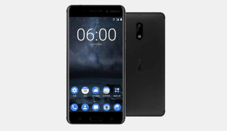 Nokia 2.4 tipped to be announced at IFA 2020