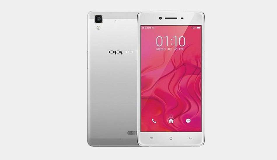 Oppo R7s with 4GB RAM unveiled