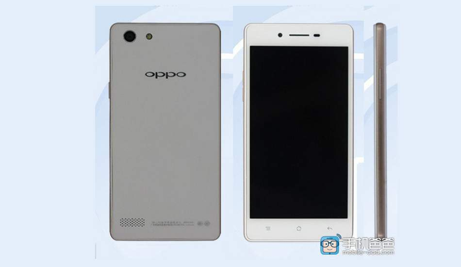 Oppo A33 price in India revealed ahead of official launch