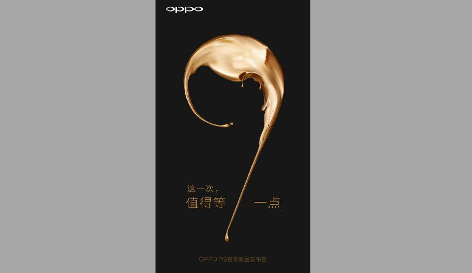 Oppo teases new camera-focused smartphone, Oppo R9