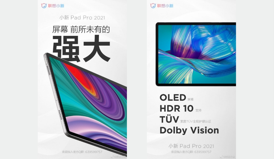 Lenovo's Xiaoxin Pad Pro 2021 to feature a 90Hz OLED display