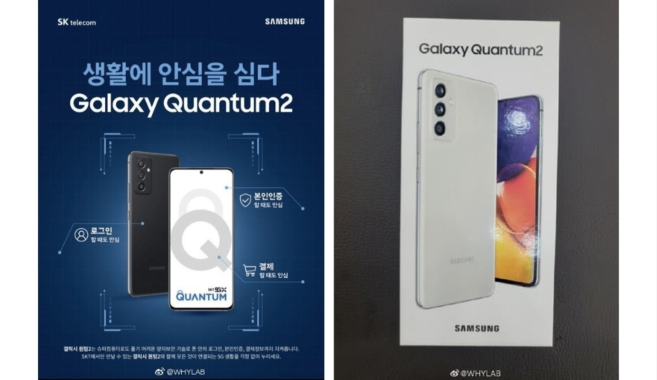 Samsung Galaxy Quantum 2 full specifications leaked, appears in live photos
