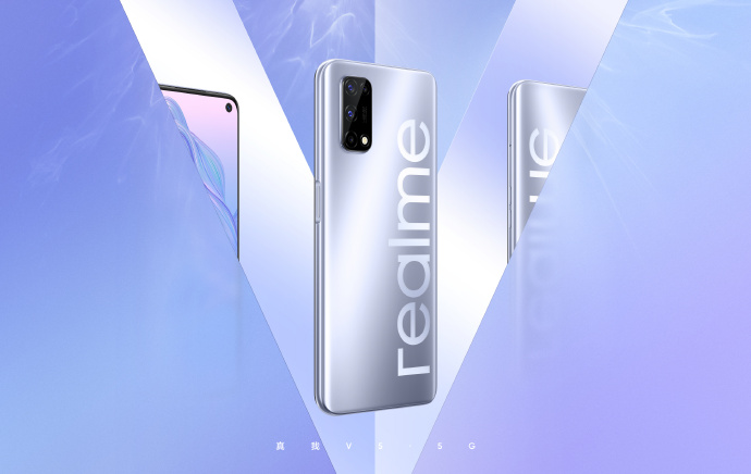 Realme 7 5G expected to launch soon