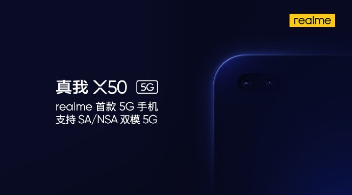 Realme X50 5G launched with 64MP quad-camera setup, Snapdragon 765G SoC