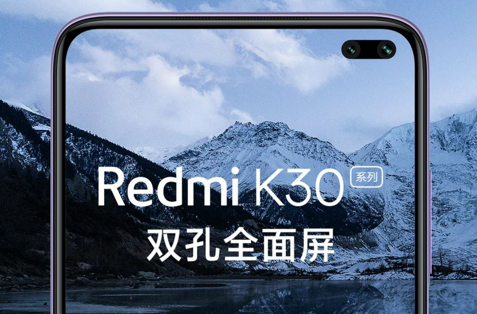 Redmi K30 Pro confirmed to feature Qualcomm Snapdragon 865 SoC