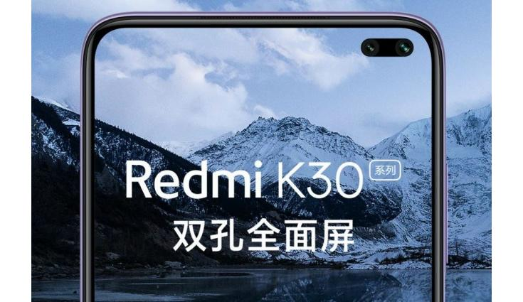 Xiaomi Redmi K30 5G tipped to launch in India soon