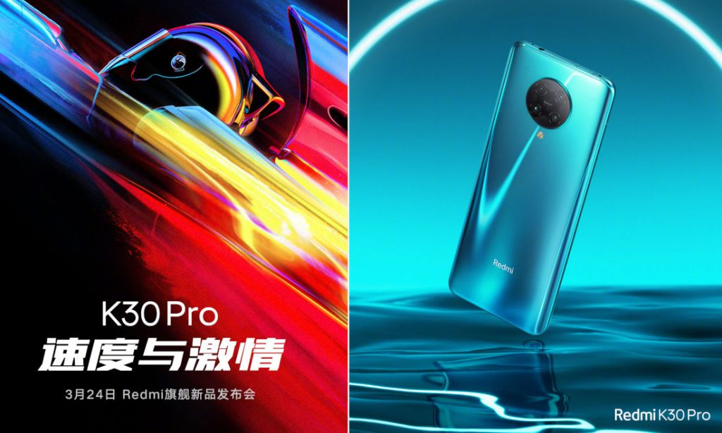 Redmi K30 Pro Zoom Edition with 12GB RAM and 512GB storage goes official