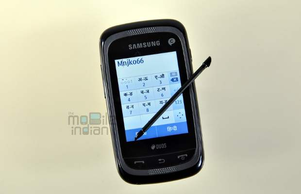 Mobile review: Samsung Champ Neo Duos