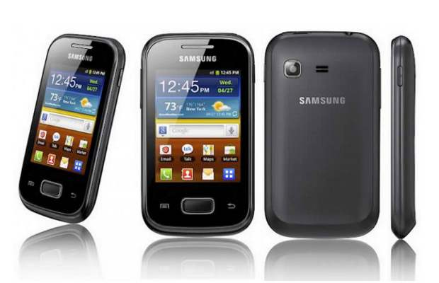 Samsung to launch a new series of feature phones today
