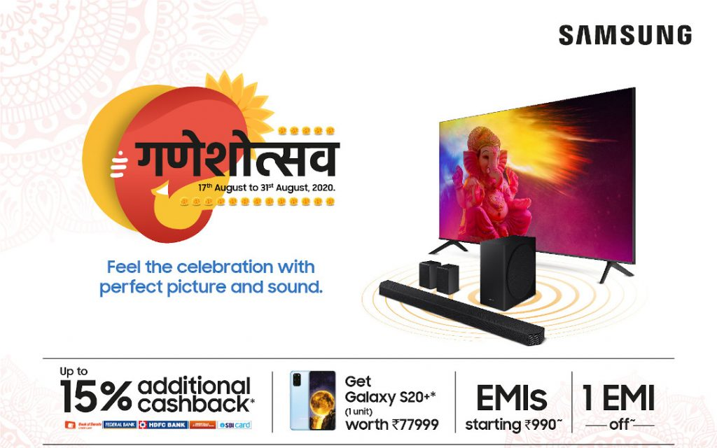 Samsung offers up to 15% Cashback, Easy EMI options and more