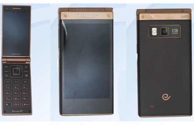 Samsung launches another flip phone - W2014
