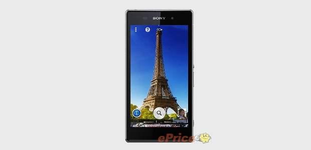 Xiaomi Mi3 in Pictures