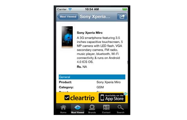 Searching for mobile phones now easier on iOS too