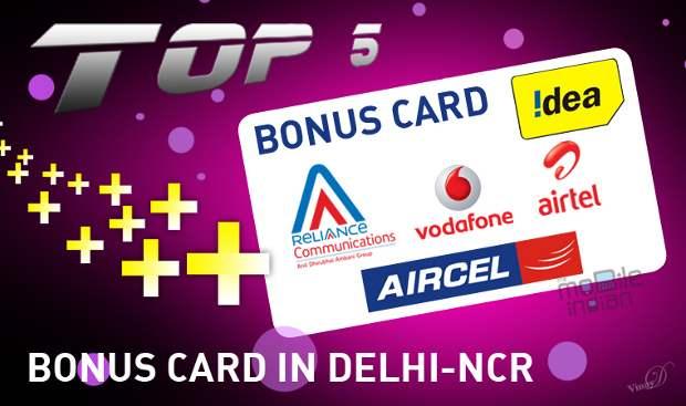 Top 5 special recharge vouchers of telcos in Delhi