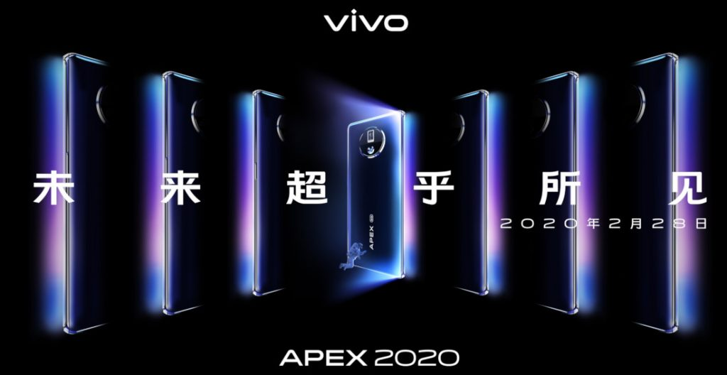Vivo to announce APEX 2020 concept phone on February 28
