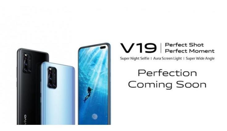 Vivo V19 India launch delayed due to Coronavirus pandemic