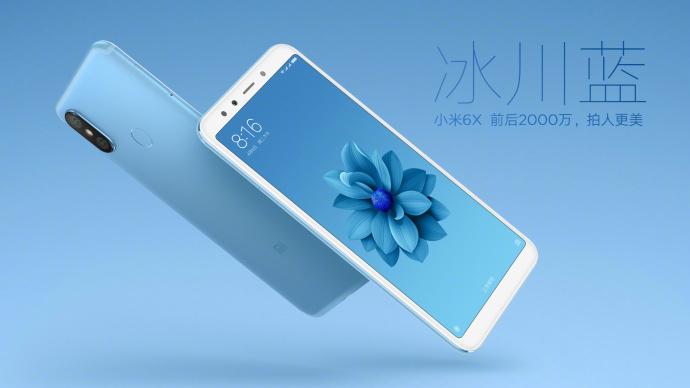Xiaomi Mi 6X teased in video ahead of April 25 launch