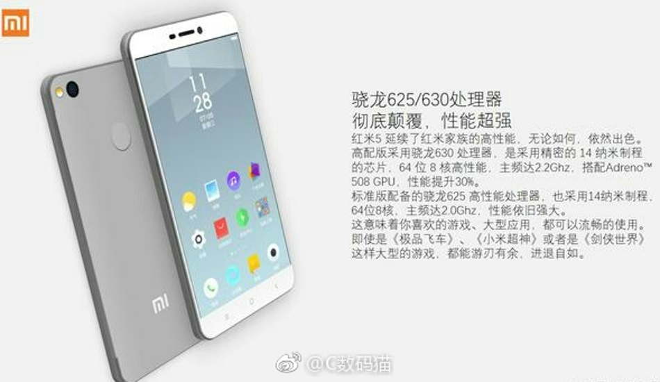 Xiaomi Redmi 5 to launch as an Amazon exclusive in India