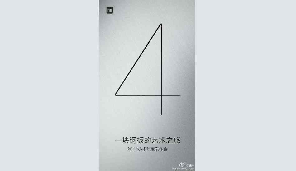 Xiaomi Mi 4 camera test