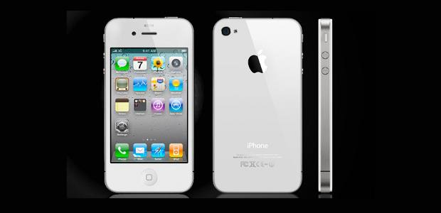 Apple iPhone 4 for Rs 16,500!