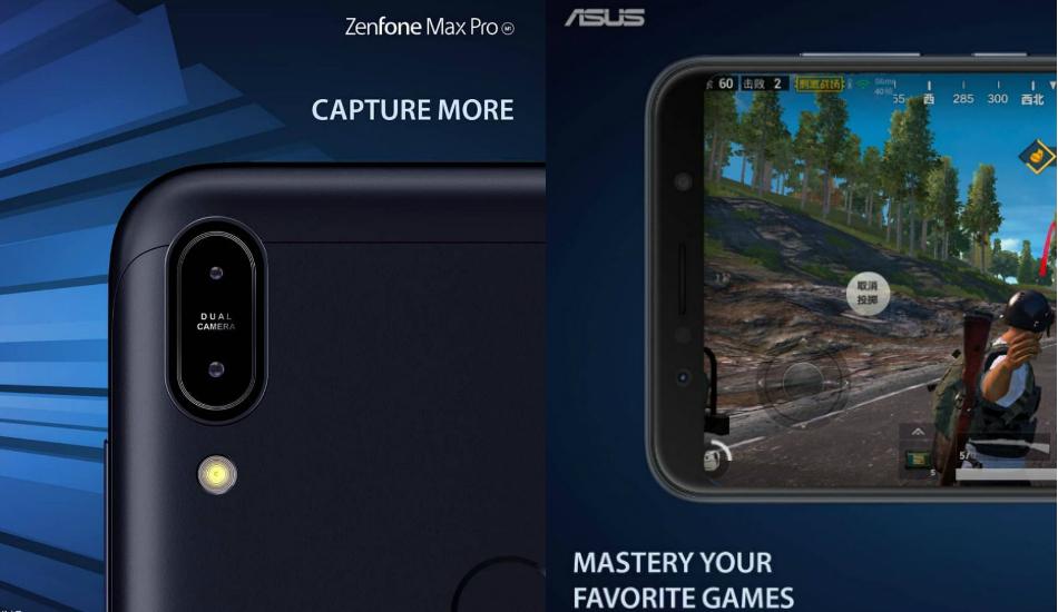 Asus  Zenfone Max Pro M1 will run 'pure' Android Oreo