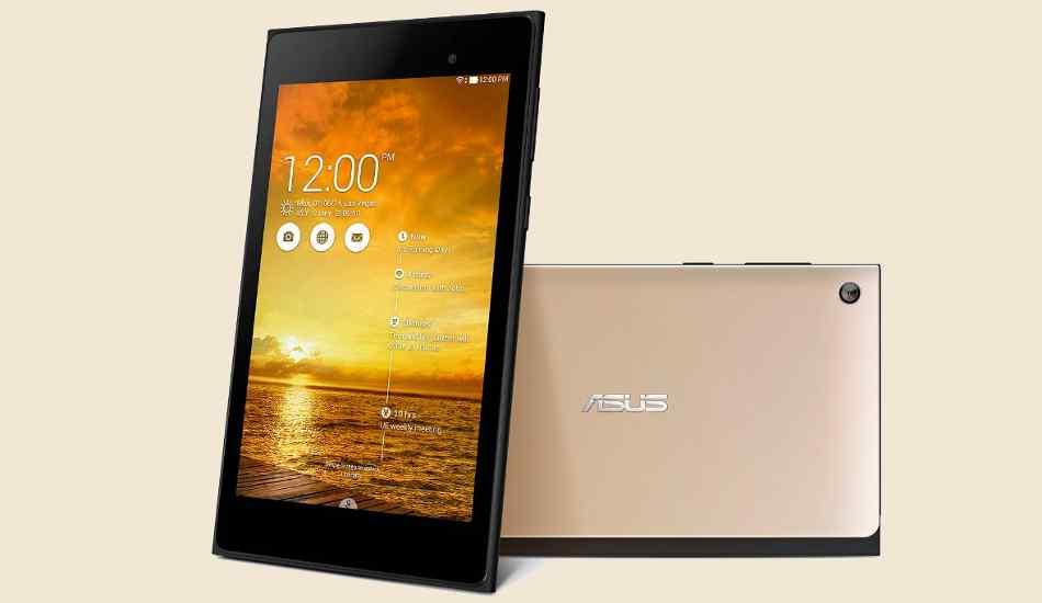 Asus MeMO Pad 7 ME572C with full HD 7-inch display announced
