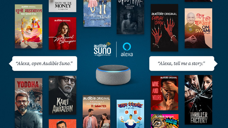Audible Suno is now available on Alexa
