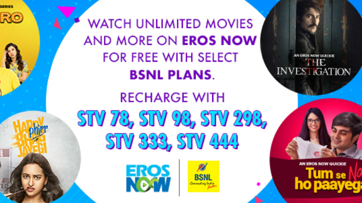 BSNL offers free EROS Now subscription on select prepaid plans