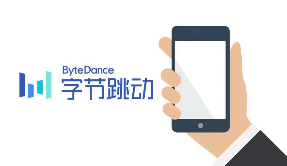 TikTok developer ByteDance confirmed to launch a smartphone