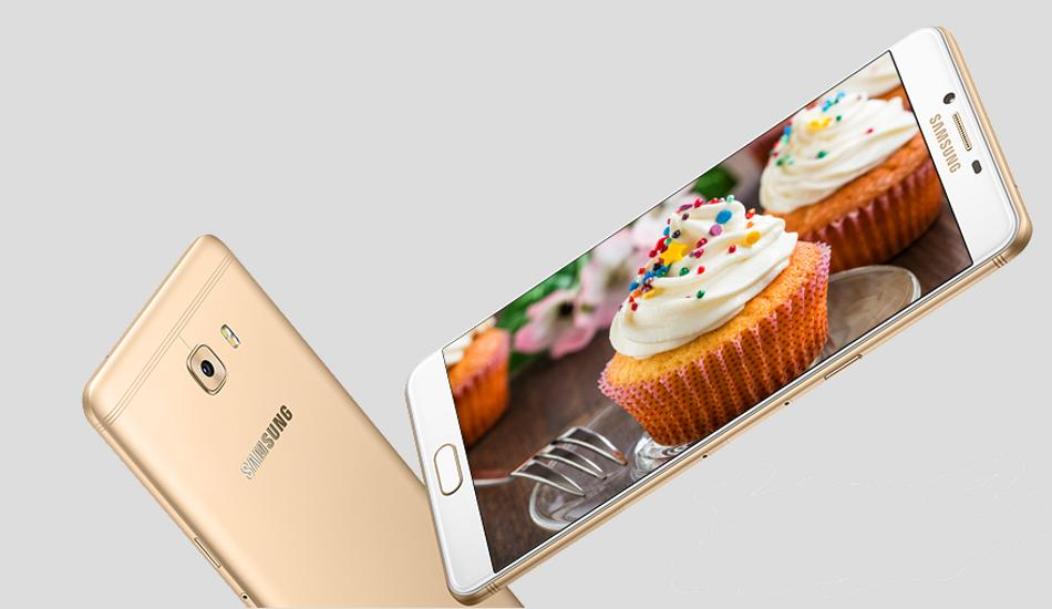 Samsung Galaxy C9 Pro price slashed by Rs 5,000