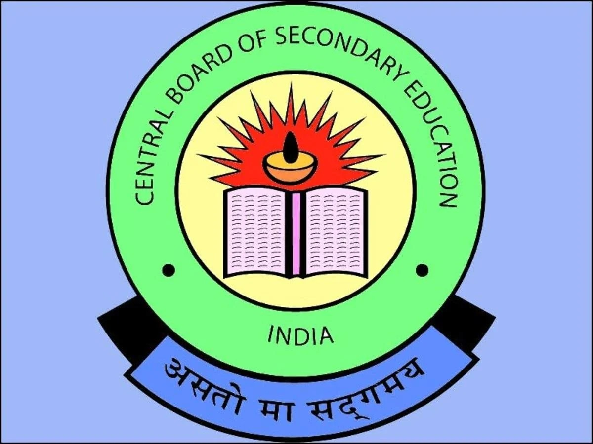 How to check your CBSE results online?