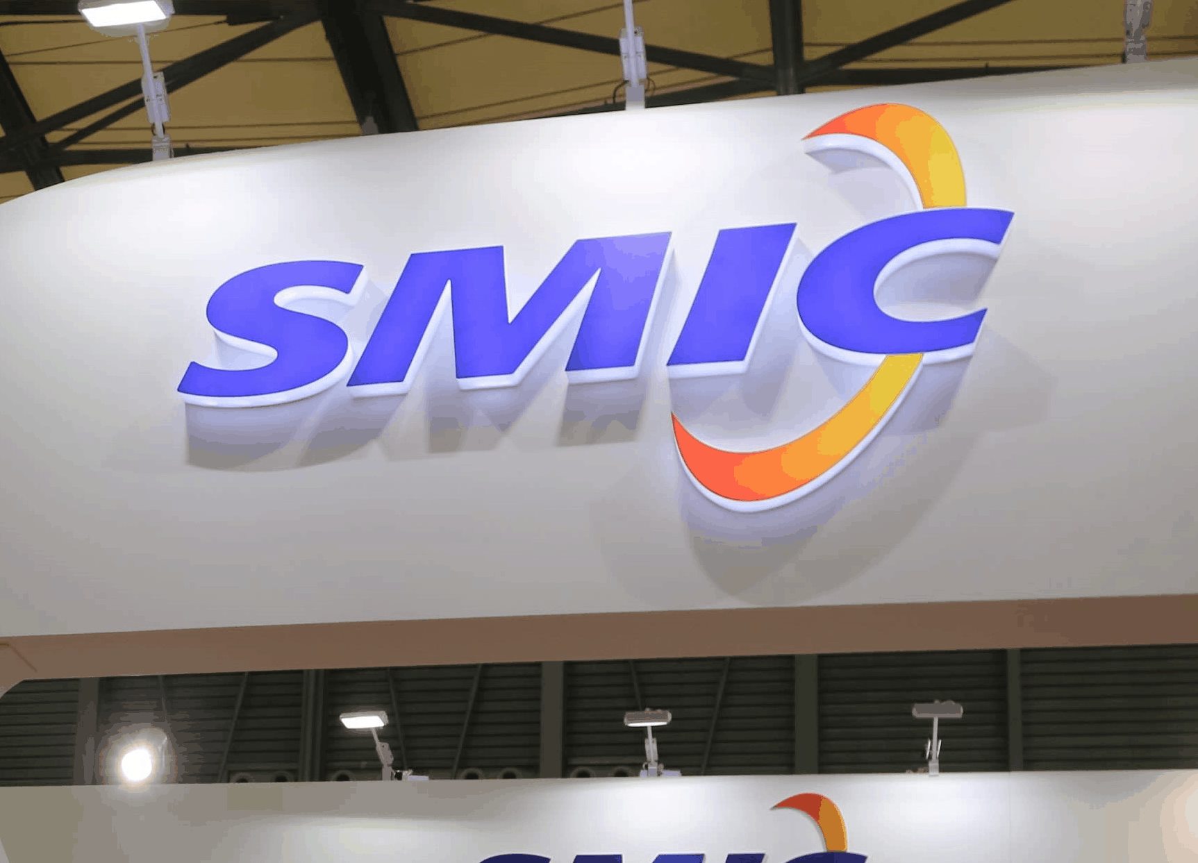 If SMIC gets banned will it hurt Huawei?
