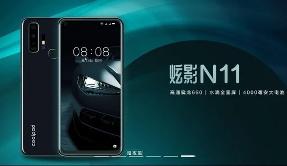 Coolpad specs revealed, features Snapdragon 660 SoC and 4,000mAh battery