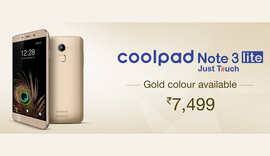 Coolpad Note 3 Lite Gold edition now available for purchase via Amazon at Rs 7,499