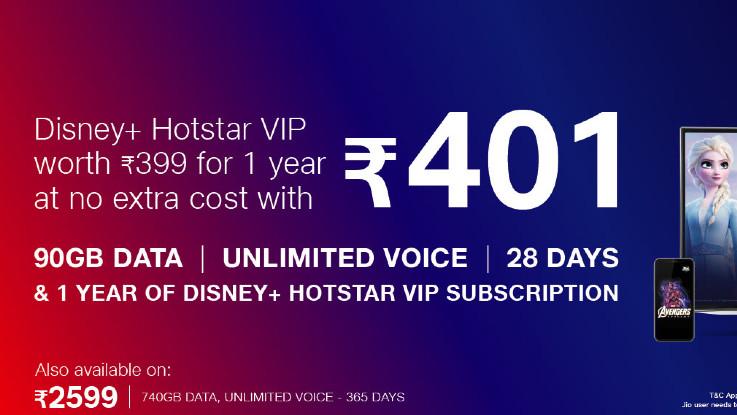 Vivo Y50, Oppo A12, Jio Disney+ Hostar plans, OnePlus new Smart TVs, Samsung Galaxy Tab S5 Lite and more: TMI Daily News Wrap